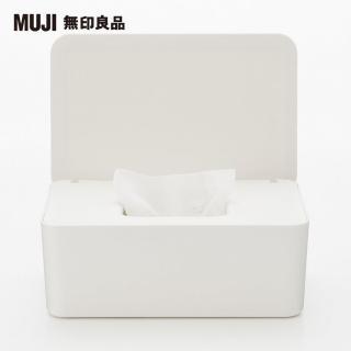【MUJI 無印良品】聚丙烯濕巾盒