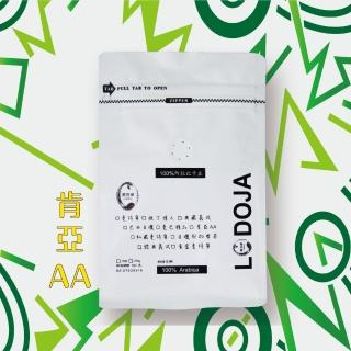 【LODOJA 裸豆家】肯亞AA莊園阿拉比卡手挑精品咖啡豆227g(淺烘培 深烘培 禮盒 派對 宅送)