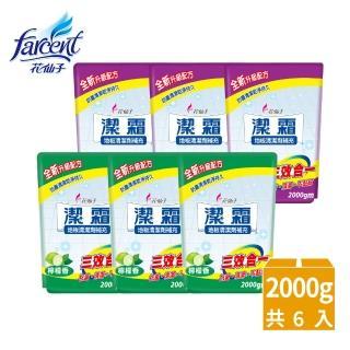 【潔霜】地板清潔劑補充包-檸檬香/薰衣草-2000g(6入-箱購)