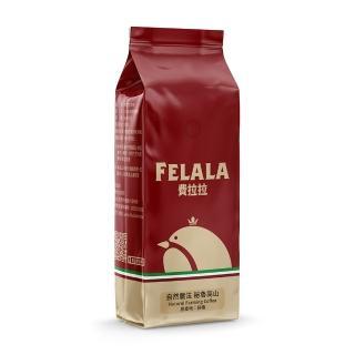【Felala 費拉拉】自然農法 秘魯高山咖啡豆(一磅入 咖啡豆)