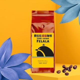 【Felala 費拉拉】肯亞AA(一磅入 精品咖啡豆)