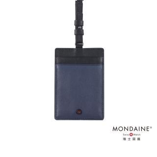 【MONDAINE 瑞士國鐵】3卡牛皮安全釦證件套(Nappa藍)