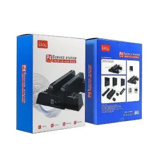 【LOTUS】PS4 PRO / PS4 SLIM / PS4 三合一多功能散熱底座 風扇+雙充+碟架