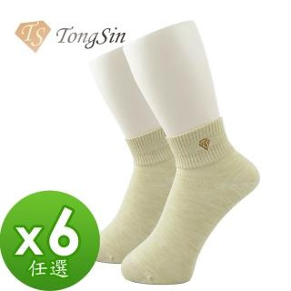 【看見奇蹟】醫療級銅纖維喚膚襪(6入任選超值組)