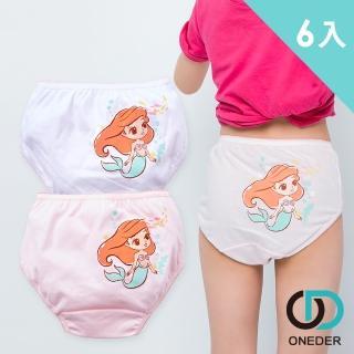 【ONEDER 旺達】迪士尼小美人魚童二入三角褲x3組-PR-CG005(正版授權品質保證)