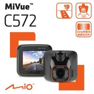 【MIO】MiVue C572 Sony星光級感光元件 GPS行車記錄器_黏支版(快速到貨 送64G高速卡)