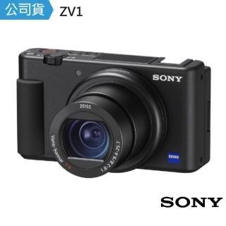 【SONY 索尼】ZV-1 數位相機(公司貨)