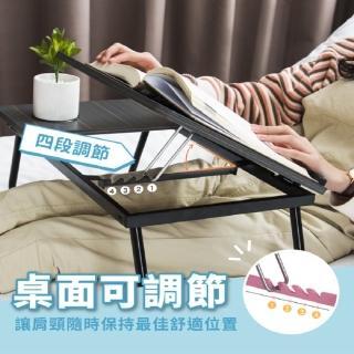 【慢慢家居】四段可調節多功能摺疊電腦桌/懶人桌