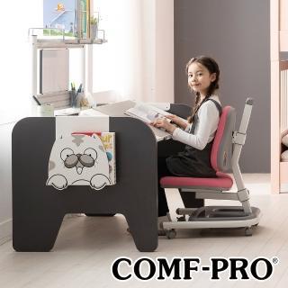 【COMF-PRO 康樸樂】DK01 和平書桌(無段式升降傾斜/兒童成長書桌椅/台灣製)