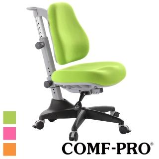 【COMF-PRO 康樸樂】Y518 MATCH椅(可調式升降/兒童成長書桌椅/多色可選/台灣製)