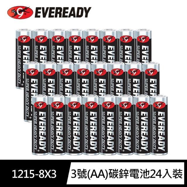 【Everedy