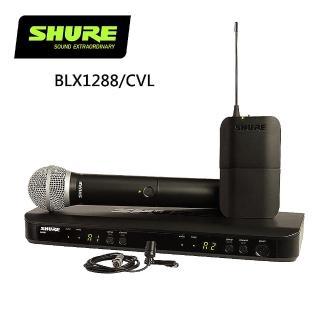 【SHURE】BLX1288 / CVL 領夾式無線麥克風組合系統(原廠公司貨)