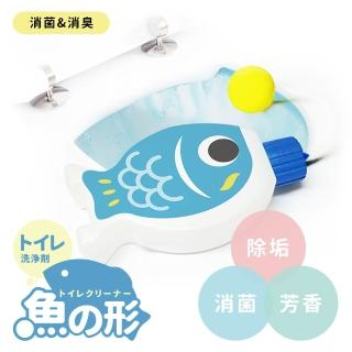 【一丁目電販】魚躍龍門馬桶清潔劑_3入組
