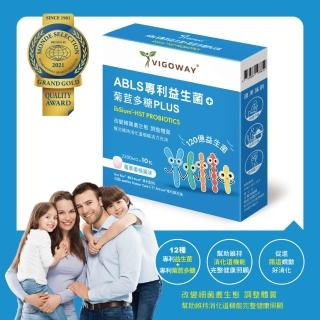 【Vigoway 威客維】ABLS專利益生菌 菊苣多糖PLUS(常溫保存緩釋專利 添加專利酵母菌與菊苣多糖)