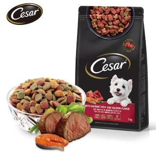 【Cesar 西莎】乾糧經典口味新包裝(1kg)