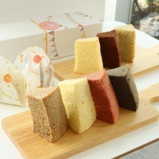【七個小日子】娜娜的幸福旅程禮盒 戚風蛋糕
