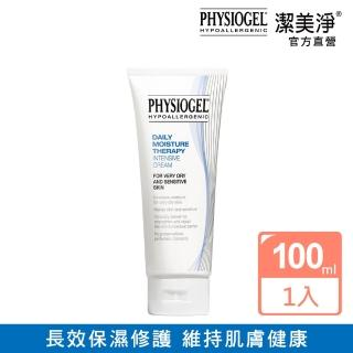 【PHYSIOGEL 潔美淨】脂質高效滋潤乳霜(100ml)