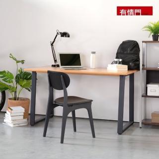 【有情門】矩陣工業風餐桌W135 跳色款(製作期為10-15個工作天/實木/MIT/工作桌/書桌)