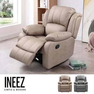 防疫必備 居家辦公【obis】Ineez無段式功能單人沙發/躺椅/休閒椅(2色可選)