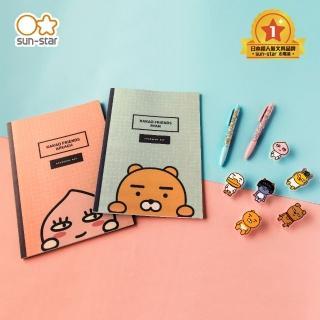 【sun-star】KAKAO FRIENDS B5筆記本+原子筆+書夾組合(太陽星/封口夾/油性原子筆/橫線筆記本/記事本)