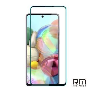 【RedMoon】Xiaomi 紅米K30 Pro 9H高鋁玻璃保貼 螢幕貼 20D保貼