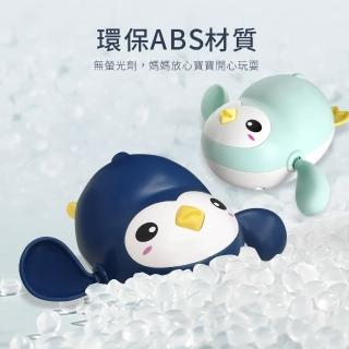 【PUKU 藍色企鵝】樂游小企鵝發條玩具(藍/粉/淺綠)