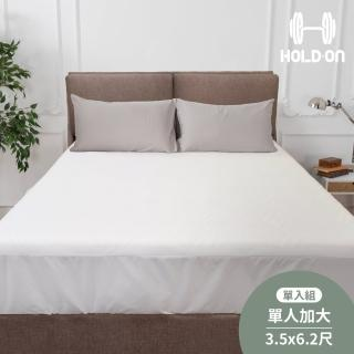 【HOLD-ON】防水透氣保潔墊(增高設計的床包式保潔墊 防水保潔墊首選-單人加大3.5尺)