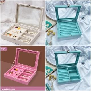 【HaNA 梨花】居家收藏冰花絨小飾品收納盒珠寶盒(珠寶盒)
