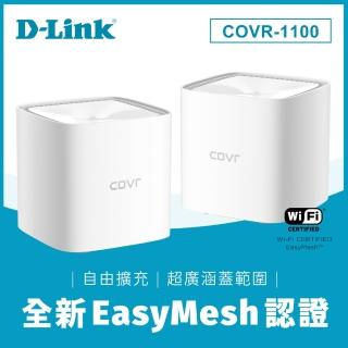 【D-Link】友訊★COVR-1100 AC1200 雙頻 EASYMESH無線分享路由器 2入(COVR-1102 跨樓層/大坪數)