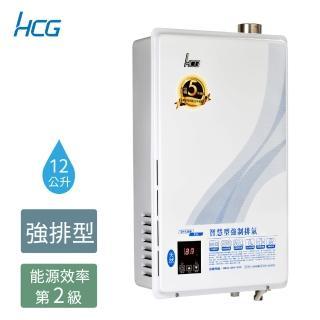 【HCG 和成】12公升數位恆溫熱水器-GH1266-NG1/FE式;LPG/FE式-2級能效(五年保固)