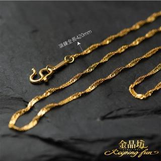 【金品坊】黃金螺旋項鍊 0.62錢±0.03(999.9純金)