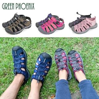 【GREEN PHOENIX 波兒德】男女款平底運動休閒護趾涼鞋/運動涼鞋/溯溪鞋
