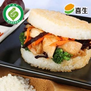 【鮮食家】任選799 喜生 產銷履歷米漢堡-什錦鮮蔬風味(3入/盒)