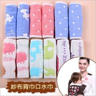 【JoyNa】八層棉高密度雙面紗布綿背帶口水巾(6條入)/