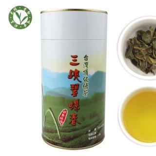 【KOMBO】台灣頂級綠茶-三峽碧螺春綠茶150克/罐(真功夫好茶)