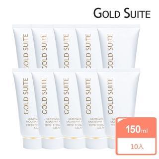 【GOLD SUITE】酵素喚顏淨白洗面乳10入大容量