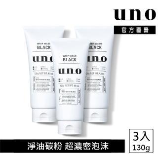 【UNO】新炭洗顏 130g(3入組)