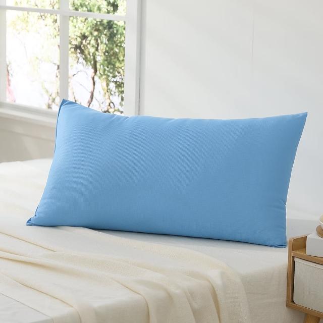 【LAMINA】Microban抗菌素面舒適枕(天空藍)/