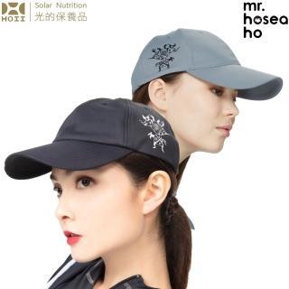 【HOII】MR.HOSEA HO 時尚棒球帽★2色任選(時尚機能防曬涼感抗UPF50抗UV機能布)