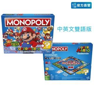 【MONOPOLY 地產大亨】地產大亨(歡慶超級瑪利歐紀念版 中文版 E9517)