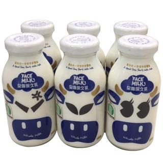 【台農乳品】台農FACE MILK 全脂保久乳200ml(24入/箱)