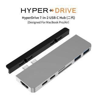 【HyperDrive】7-in-2 USB-C Hub 二代-銀(HyperDrive)
