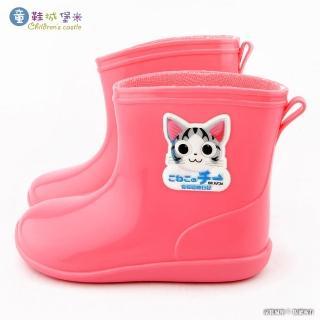 【童鞋城堡】小奇短筒雨鞋 奇奇冒險日記(CH8001-粉)