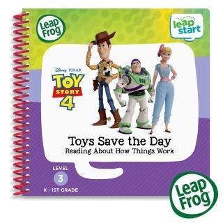 【LeapFrog】Leap Start書籍- 兒童8- 迪士尼玩具總動員3D(解決問題 團隊合作)