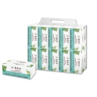 【Superpure 極度純柔】淨柔感抽取式花紋衛生紙100抽100包/箱