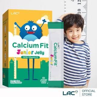 【GNC 健安喜】步步高身 LAC兒童鈣高高果凍-葡萄口味 30入/盒(維他命C+D/乳酸鈣/不含糖)