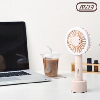 【日本Toffy】LED Aroma手持式電風扇(FN02)