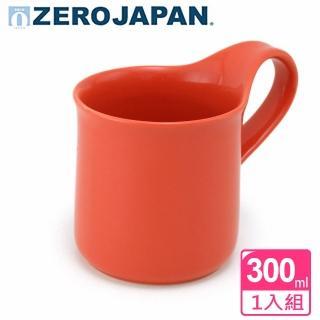 【ZERO JAPAN】造型馬克杯 大 300cc(蘿蔔紅)