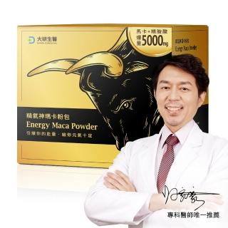 【大研生醫】精氣神瑪卡粉包-瑪卡加精胺酸5000mg額外添加透納葉.蛹蟲草.刺五加.鋅(22包)