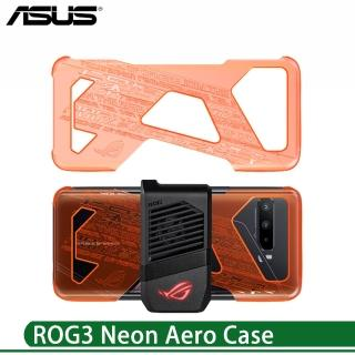 【ASUS 華碩】ROG3 Neon Aero Case 螢光保護殼(ZS661KS)